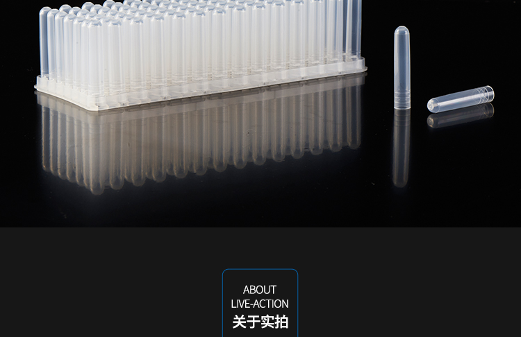 Disposable sample cup for Beckman Immunoassay System