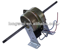 40W AC MOTOR FOR SHOE POLISHER