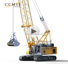 Top Quality Chinese 50 ton to 600 ton new small mini crawler crane for sale