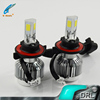 Car Accessories Automobile H13 Headlight Bulbs