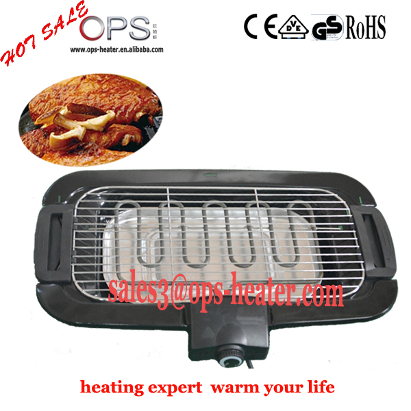 ops hot sell argentine bbq grill MBQ-001