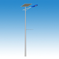 New design solar system cheap price IP65 solar street light led