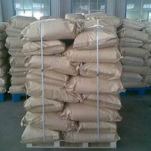 Best Price Food Grade Preservatives Potassium sorbate Granular E202