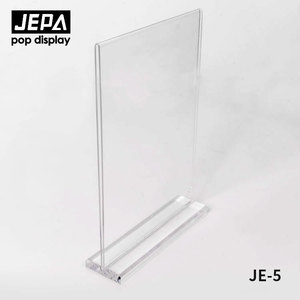 Wholesale Free Samples Supermarket a4 Transparent Acrylic Display Stand