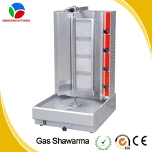 gas shawarma machine/shawarma machine gas/gas chicken shawarma machine price