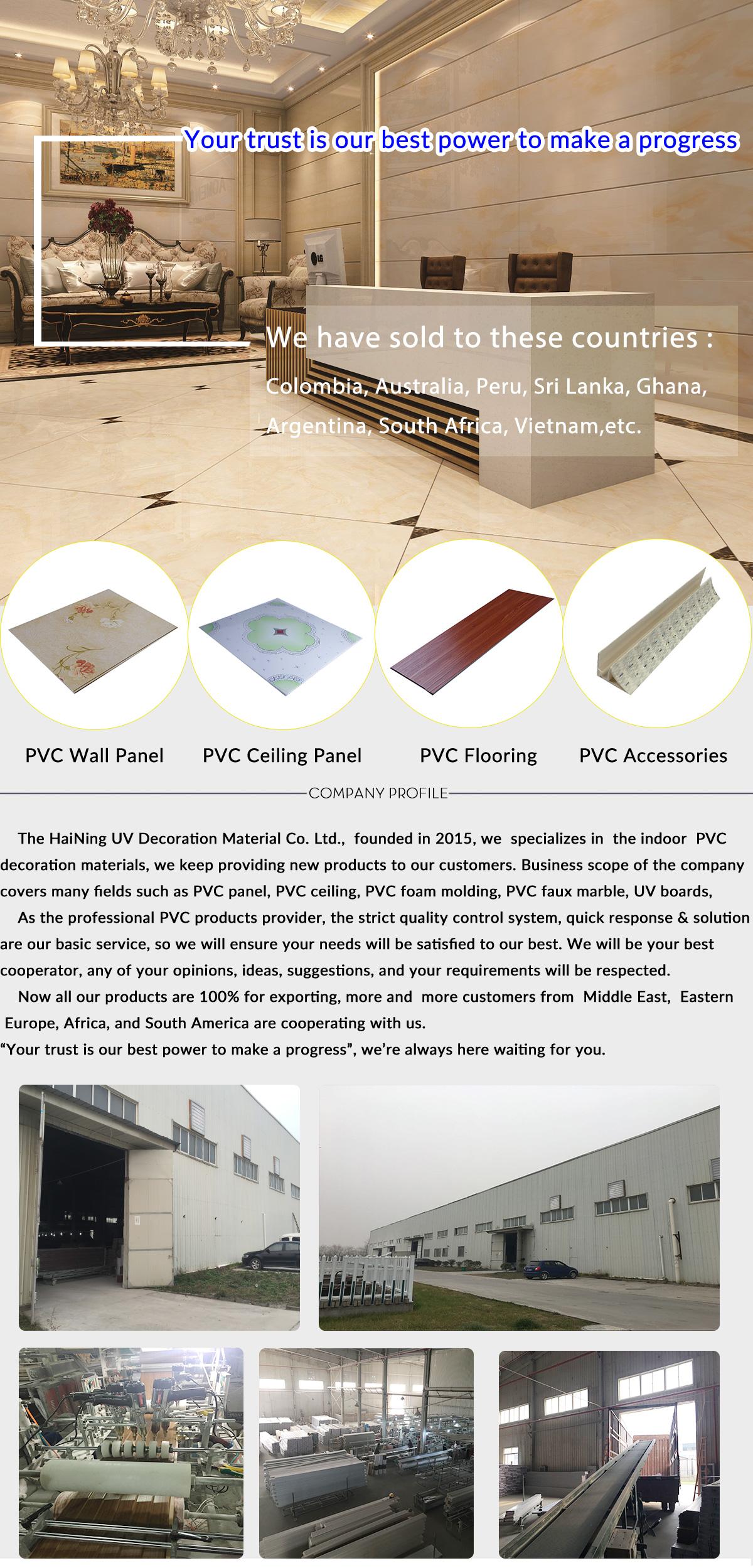 Haining UV Decoration Material Co., Ltd. - pvc panel, pvc ceiling