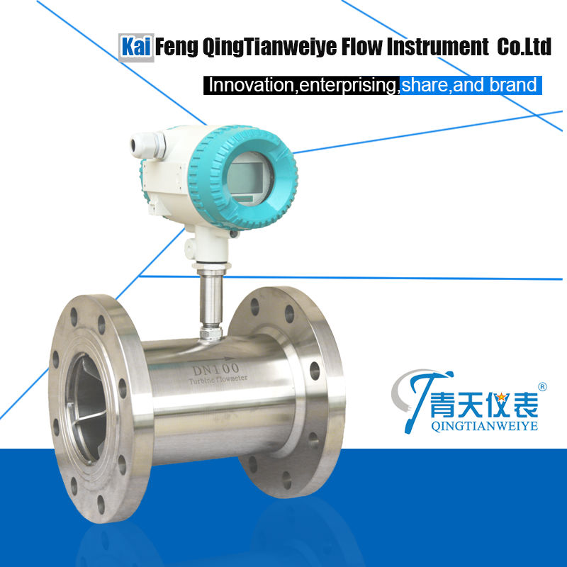 liquid turbine flow totalizer/analog flow meter
