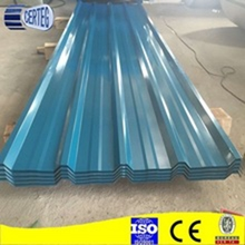 2016 colour coated ppgi roofing sheet galvanized corrugated roof tile with low price