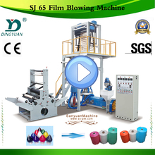 has video trade assurance /plastic film blowing extruder /High speed pp plastic packaging pe film making machine