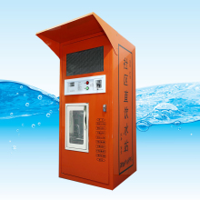 Outdoor Automatic Coin Operated Drinking Alkaline Water Vending Machine
