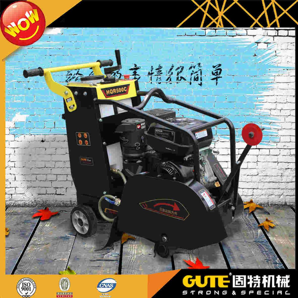 reliable best sell loncin engine asphalt road road cutter HQR500C