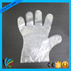 Low Price Pe Disposable Gloves Or