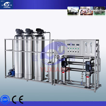 Hot sale price RO water treatment plant machine with good sales service