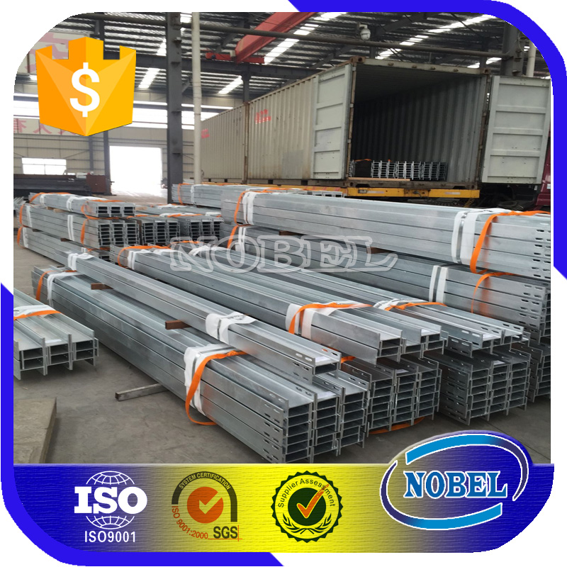 China Factory Standard Steel I-Beam Sizes
