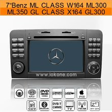 Benz ML CLASS W164(2005-2012)ML300;ML350 dvd player