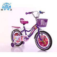 "Fashionable Design Two Wheels 16"" MTB Folding Cycle,folding bike,children bicycle"