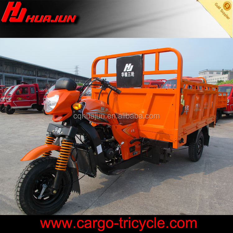250cc motorized big wheel tricycle/250cc motorized tricycle/3 wheeler scooter
