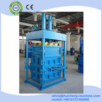 hydraulic wheat straw press machine/straw baling press machine/straw hay bale machine