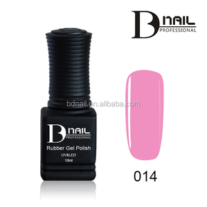 OEM bottle private label gel polish peel off nude pure colored uv nail gel polish