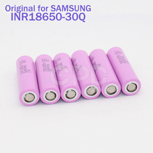 Power Bank 18650 30Q Battery Cell for Samsung E-Cigarette INR18650-30Q Original Li-ion Battery