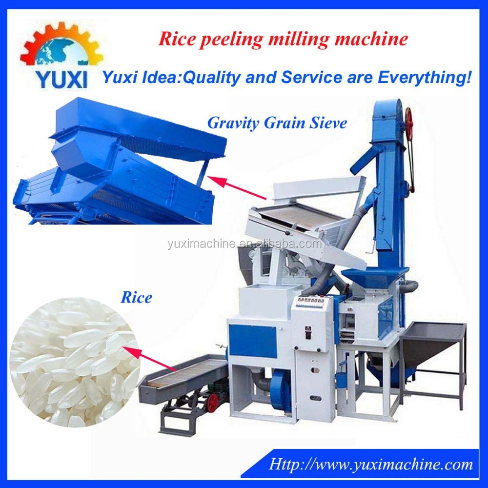 Combined rice milling machine Pressure mound hulling machine | rice mill