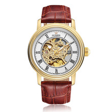 Water resistant power reserve private label men watch gold with logo