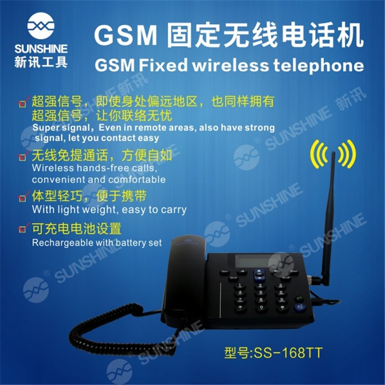2017 Best Battery Dual Wireless Gsm Sim Cordless Desktop Phone