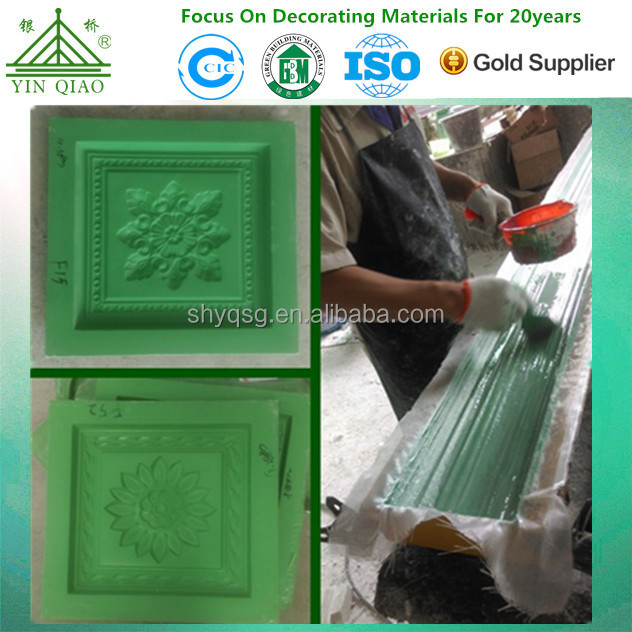 High wear resistance perfect Glassfiber reinforced plastic moulds