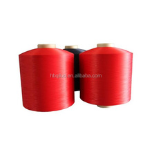 china factory direct exported polypropylene/PP cable filler multifilament yarn spinning