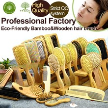 2017 best selling new trending private label eco friendly Personalized Wood Paddle Hair Brush