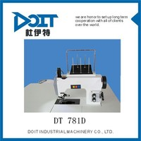 DT781D Computerized hand stitch machine sewing supplies hand stitch sewing machine