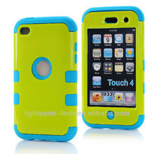 3 in 1 protective case for ipod touch4 with silicone and pc material