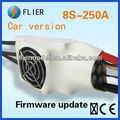 High electric flier 8S/250A ESC for RC car