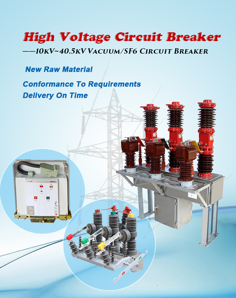 Wenzhou Factory OEM 12kv Wheeled Types Of Circuit Breaker Switches/VCB