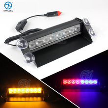 8 LED Red/Blue Amber Car Police Strobe Flash Light Dash 12V LED Emergency Light 3 Flashing Light