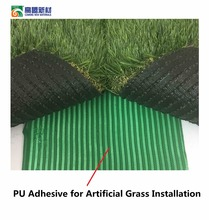China manufacturer PU adhesive glue for astro turf to concrete bonding green color