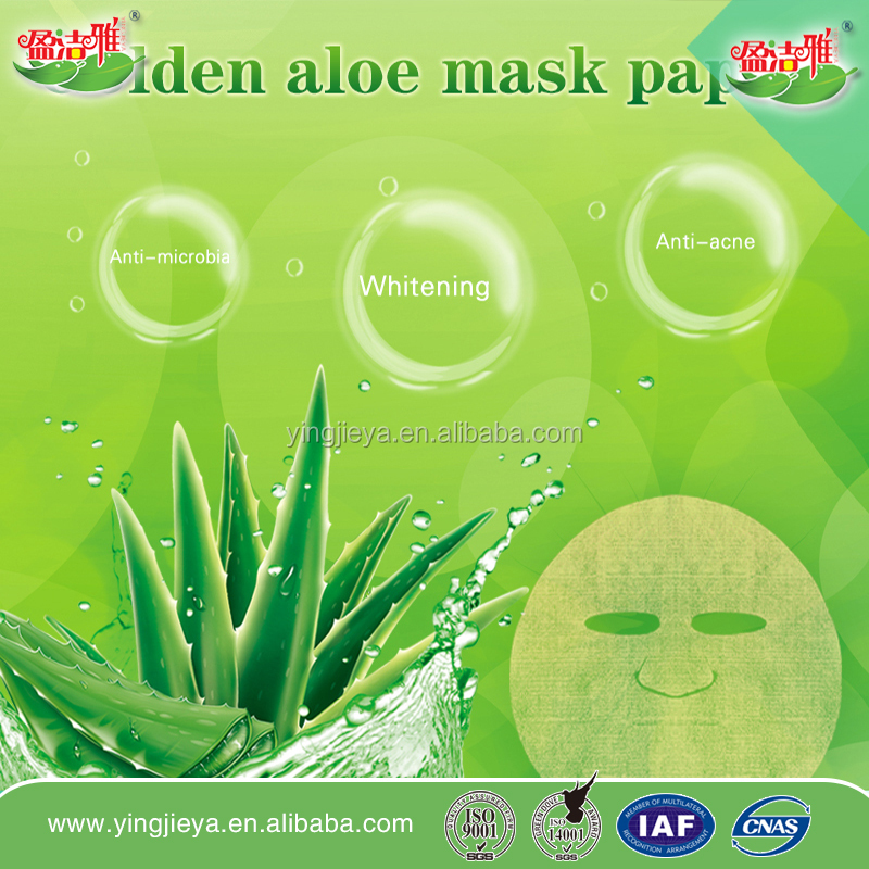 2016 Christmas Eve hotting gold Aloe silk viscose facial mask sheet