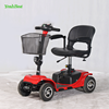 24AH lithium battery 180W DC moter portable lightweight folding mobility scooter for the disabled elderly