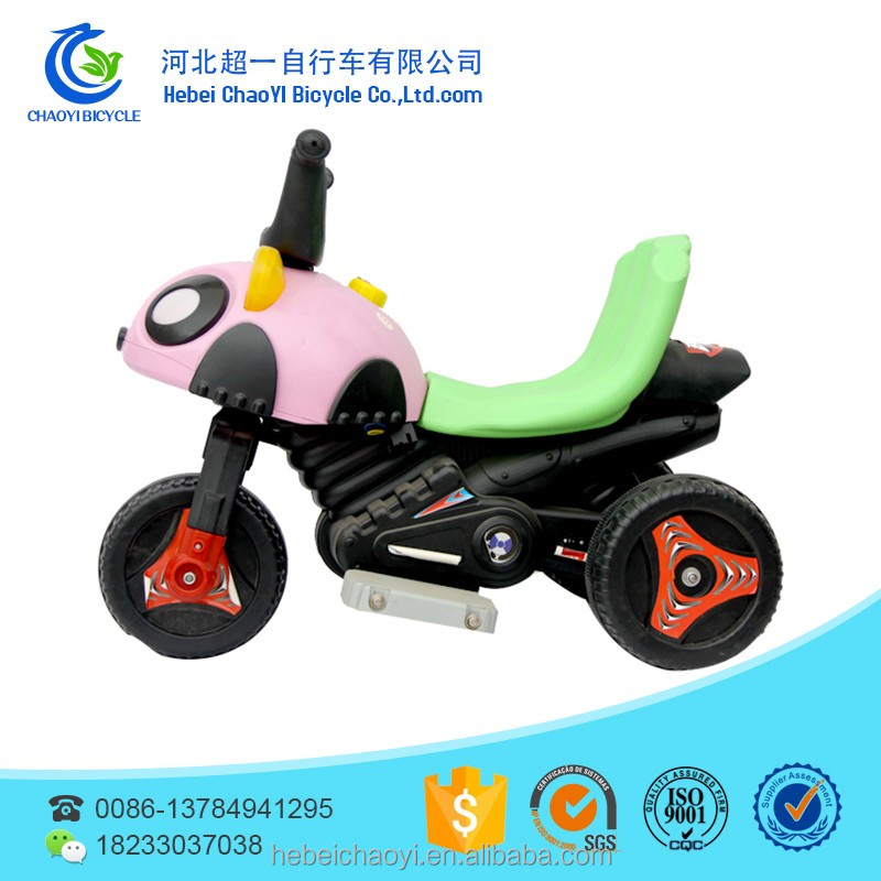 Express ride on baby motorcycle/3 wheel motorcycle/tricycle motorcycle