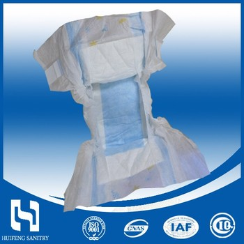 High Quality Rank HuiFeng Sleepy Adult Baby Cloth Diaper with large absorption