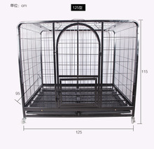 Square steel tube dog cage