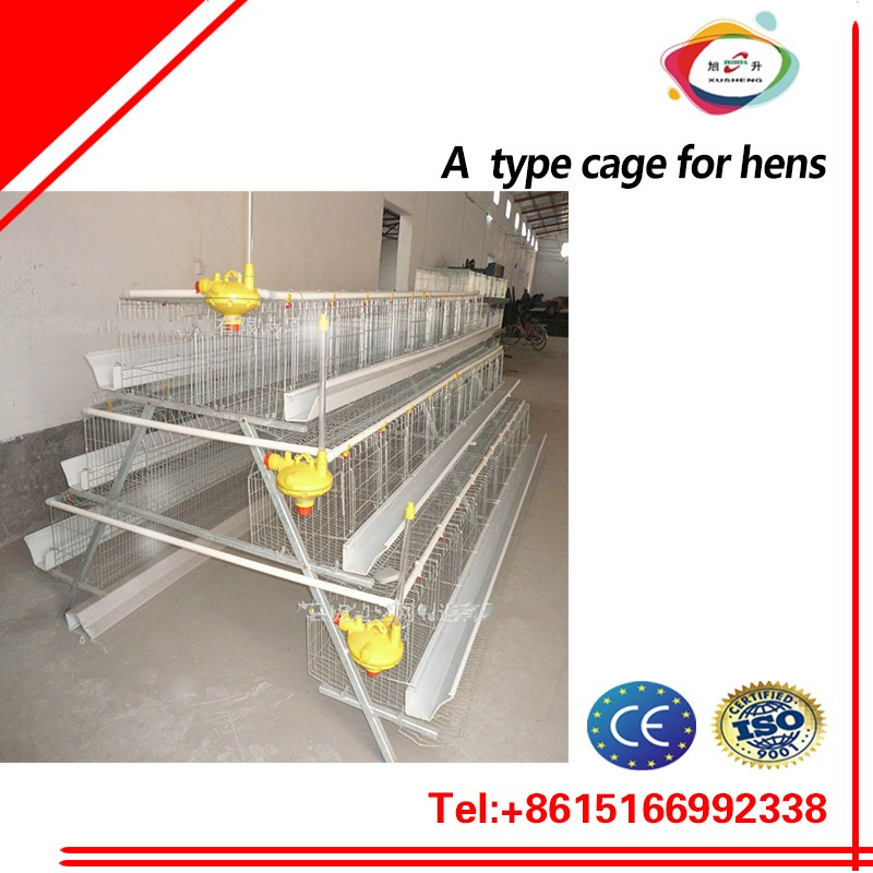 High quality quail cage for sale