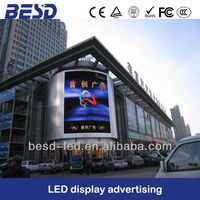 Curved Advertising LED display mounted in building wall with CE ROHS