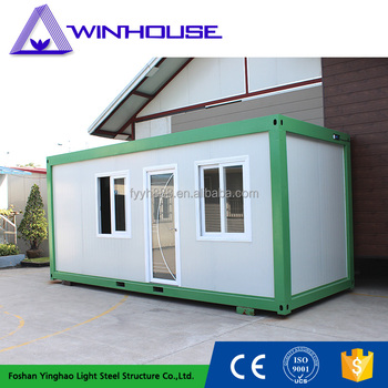 stable container house Uruguay modern steel prefabricated house
