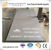 Alibaba Trade Assurance Supplier S275JR carbon structural steel plate
