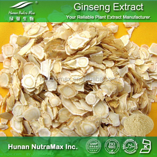 Pure Natural 100% Soluble In Water Panax Ginseng Root Extract Ginsenosides 10%20%30%40% (HPLC&UV-VIS)