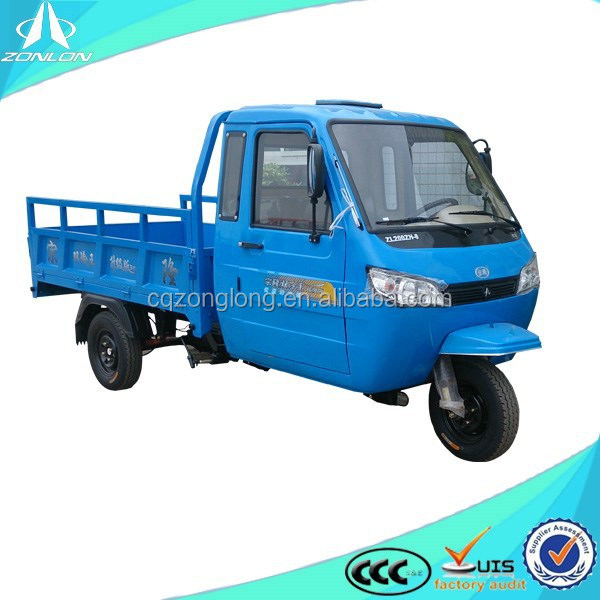 chinese three wheel cargo motorcycle with steering wheel