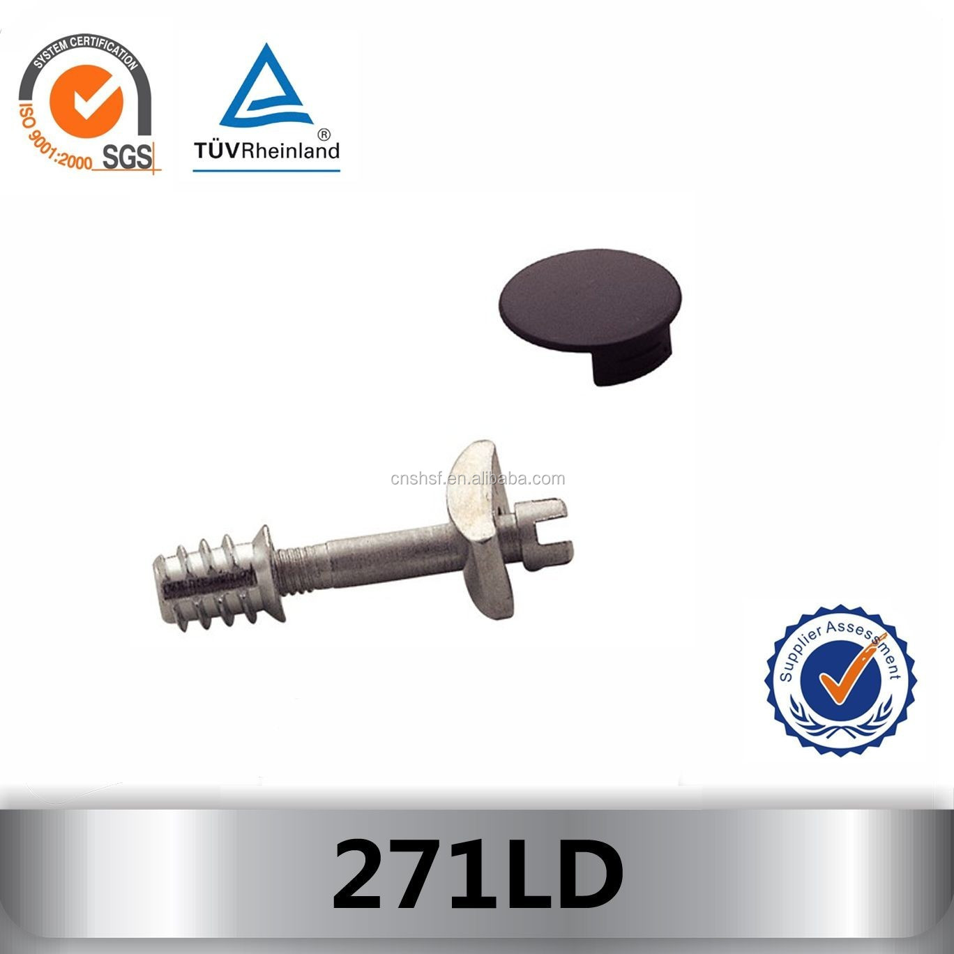furniture assembly hardware/ furniture connector271LD