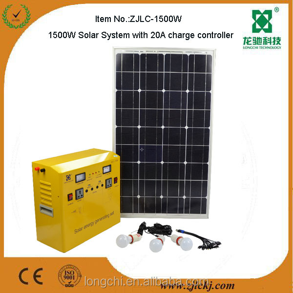 1500w portable solar power system solar electricity generating system for home