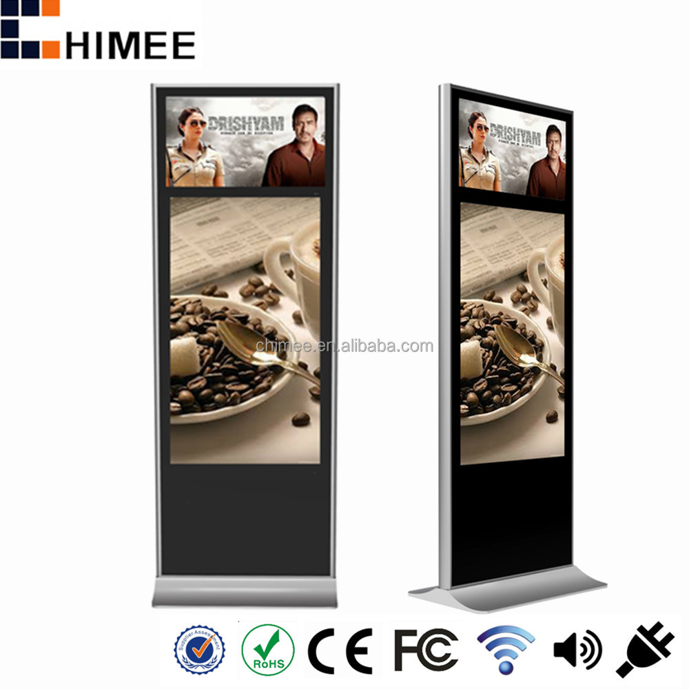 HQ27-47ES-9-AN 27 47 inch Indoor commercial stand advertisement display monitor for wifi media player